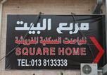 Location vacances Ad Dammam - Square Home 2-4