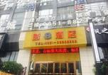 Hôtel Guiyang - Super 8 Hotel Guiyang Huaguoyuan Branch-1