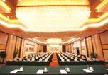 Hôtel 济南市 - Grand Metropark Hotel Shandong-1