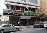 Hôtel المنامة - Al Jazira Hotel-1