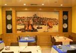 Hôtel Mimarhayrettin - Hotel Inter Istanbul-1