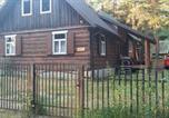 Location vacances Nowogród - Mazurska Perła-3