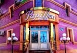 Hôtel Ouzbékistan - Hotel Papillon-1