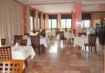 Hôtel El Jadida - Hôtel Jawharat El Jadida-4