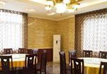 Hôtel Leshan - Xingzhou Hotel-3